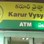 Karur vysa bank – KVB